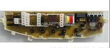 Free shipping 100% tested washing machine board For samsung xqb50-s71s mfs-xqb50s7-01 48s7-01 ON SALE