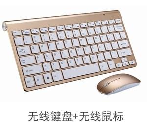 Image 4 - Teclado ruso Ultra Delgado teclado inalámbrico ratón Combo 2,4G ratón inalámbrico para Apple teclado estilo Mac Win XP/7/8/10 Tv Box