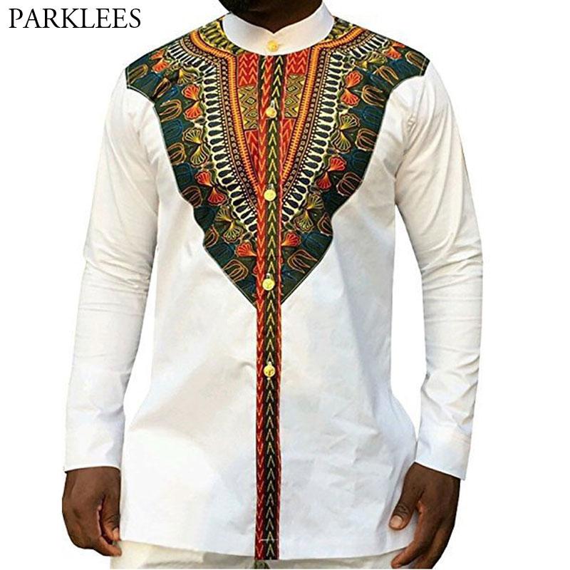 Long White African Print Dress