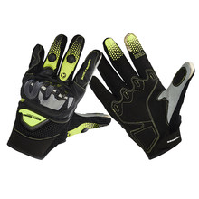 Carbon Fiber Motorcycle Gloves Summer Shockproof Breathable Touch Screen Guantes Moto Verano Rekawice Motocyklowe Luva Motocross(China)