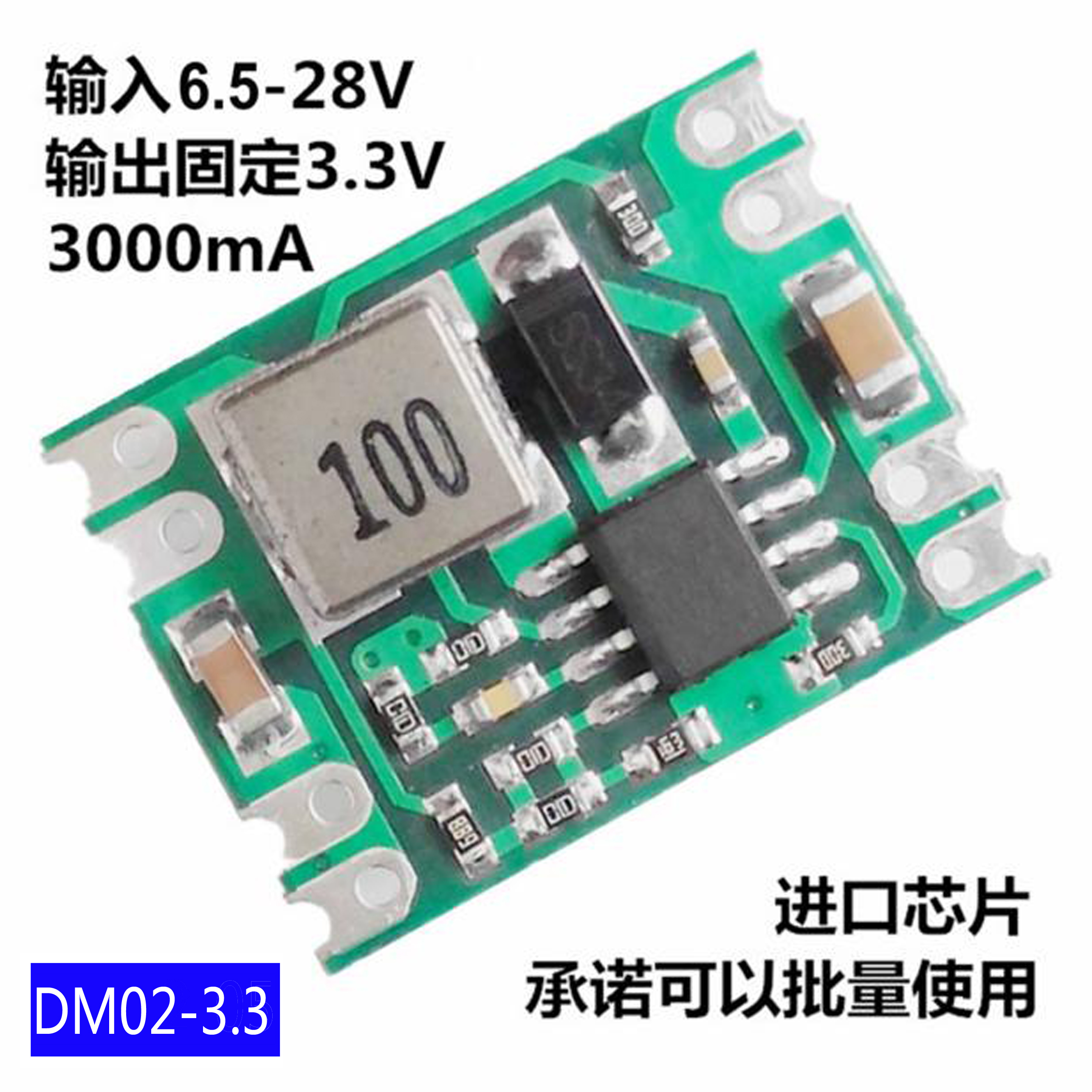 DC-DC Buck Module 3.3V Voltage Regulator Module 12-24V to 3.3V Buck Module, /6V to 3.3V цена и фото
