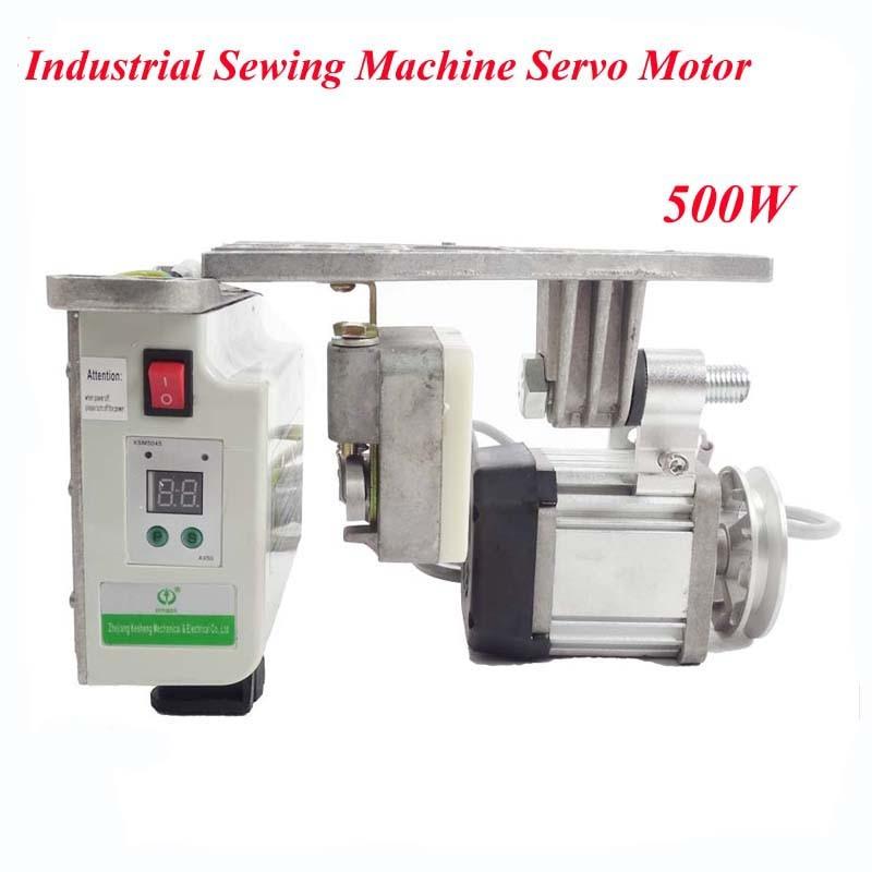 1pc 500W Industrial Sewing Machine Servo Motor To Replace Cutch Motor KS003M