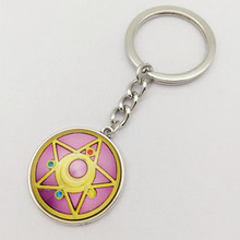 1PCS Tibetan Silver Anime Sailor Moon Jewelry Glass Dome Pendant Metal Key Ring
