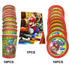 21pcs Super Mario theme disposable paper plates cups tableware supplies Bros birthday party decorations plastic tablecloth