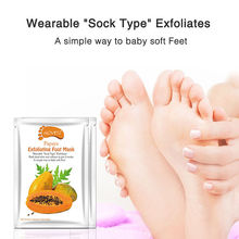 Papaya Exfoliating Foot Mask
