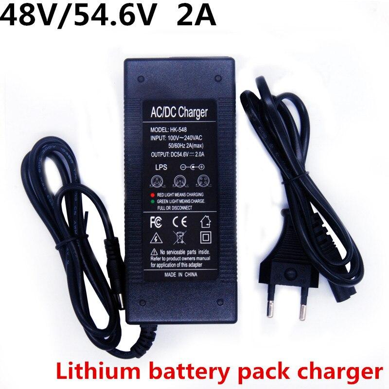 Зарядное устройство для литий-ионных батарей, 54,6 в, 2 А, 13 S, 48 В