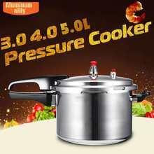 304 кухонная скороварка из нержавеющей стали 18 см/20 см/22 см электрическая плита газовая плита энергосберегающие безопасные кухонные принадлежности