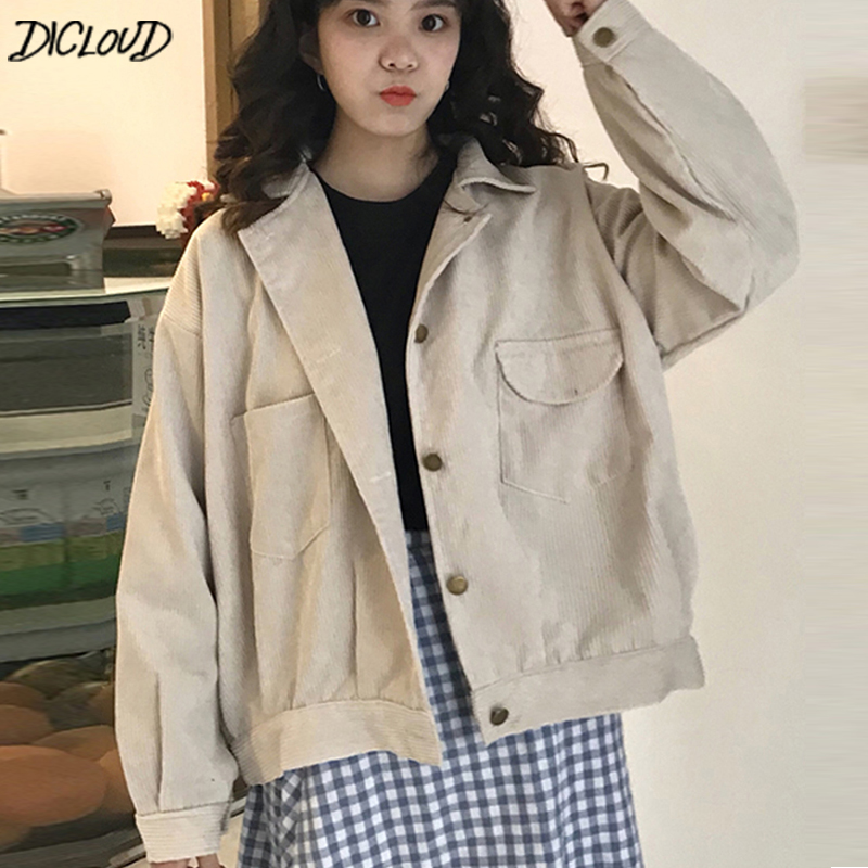 acc31383e Worldwide delivery red jacket in NaBaRa Online