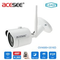 ACESEE Surveillance Outdoor Waterproof Camera Onvif IP Camera Wi Fi 4MP 2 4G Ip Cam Wireless
