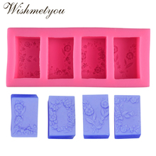 WISHMETYOU 4 Holes Flowers Silicone Soap Mold Diy Handmade 3D Cake Decorating Tools For Wedding Love Chocolate Candle Moulds New