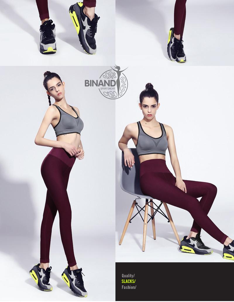 yoga sports pants (20)