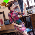 Winter Autumn Women's Satin Print Cheongsam Cotton Short Flowers Qipao Lady Chinese Oriental Dresses Traditional Chinese Dress