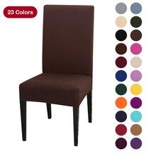 Fundas de sillas de Color liso suave cubiertas de sillas cubierta elástica para sillas cubiertas de protección para Comedor Cocina banquete de boda