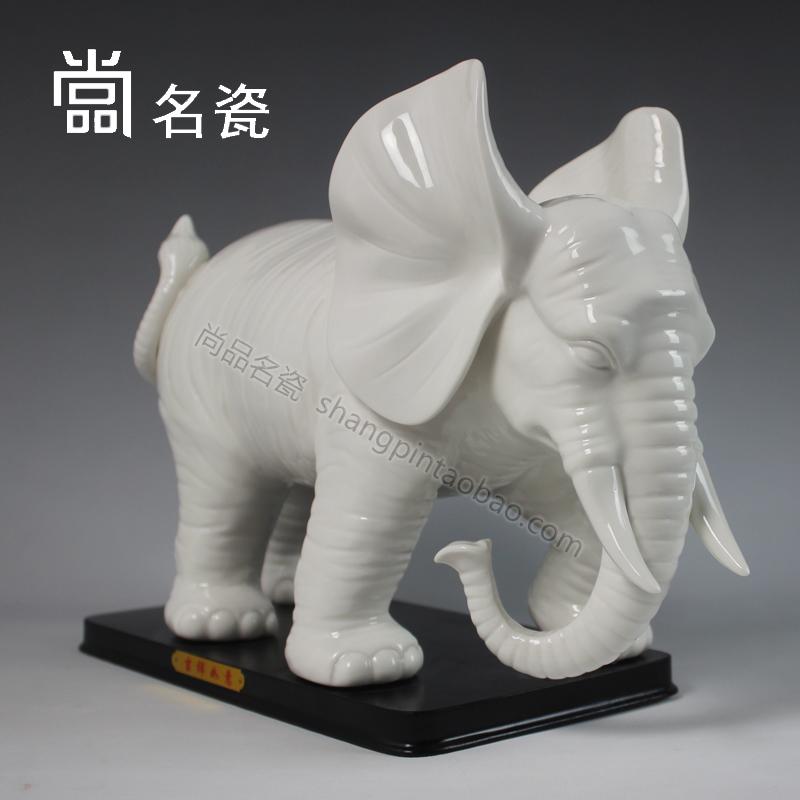 elefante di porcellana-acquista a poco prezzo elefante di ... - Arredamento White Elephant