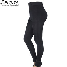 3c4f61319e7b8d LELINTA High Elastic Plus Size Female Winter Velvet Thicken Leggings Good  Quality Warm Yoga Pants Slim Stirrup Trousers