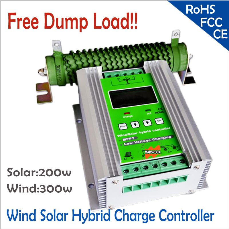 500w Auto 12/24V Off Grid High Efficiency MPPT Solar Wind Hybrid Charge Controller for wind solar hybrid street light system free shipping 600w wind grid tie inverter with lcd data for 12v 24v ac wind turbine 90 260vac no need controller and battery