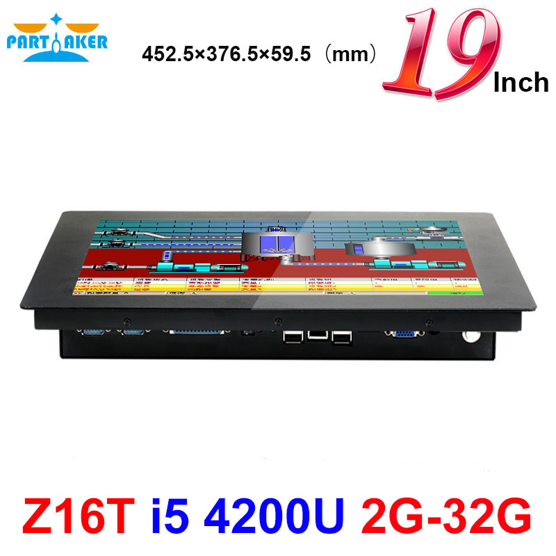 Intel Core I5 4200U All In One Computer Industrial Panel PC With 19 Inch 2MM Made In China 5 Wire Resistive Touch Screen