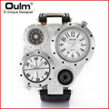 OULM Brand 9415 Military Watches Men's Sports Watch Thermometer Compass Multi-function Dual Movt Quartz Watches Men
