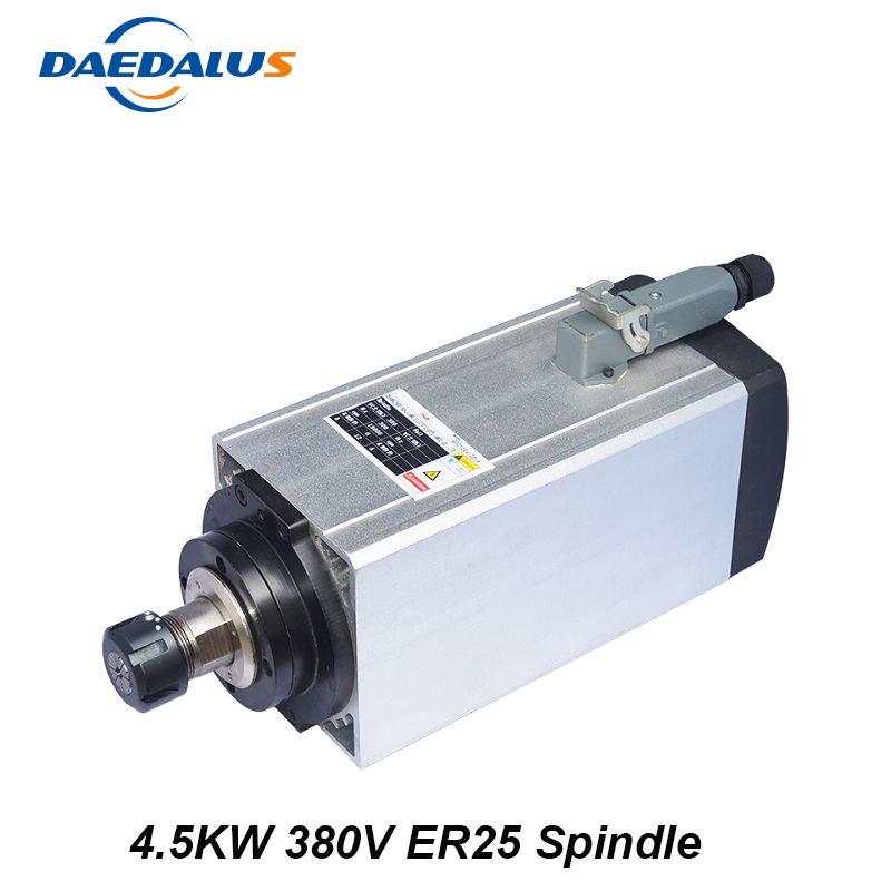 4.5KW Air Cooled Spindle Motor CNC Spindle ER25 380V Milling Motor 4 Bearings Square Router Tools For Engraving Machine cnc spindle 2 2kw 220v air cooled spindle motor 4 ceramic bearing router tools for engraving milling machine
