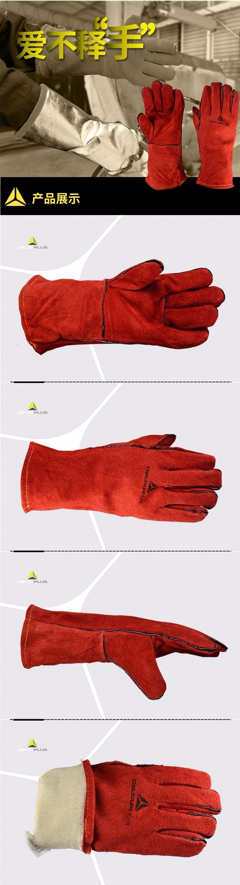 Deltaplus welding gloves welder\'s cowhide high temperature resistance wear-resistant long design wear-resistant work gloves (3)