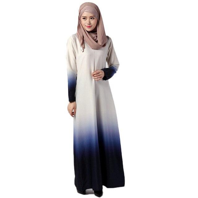 Buy Islamic Clothing Children Designer