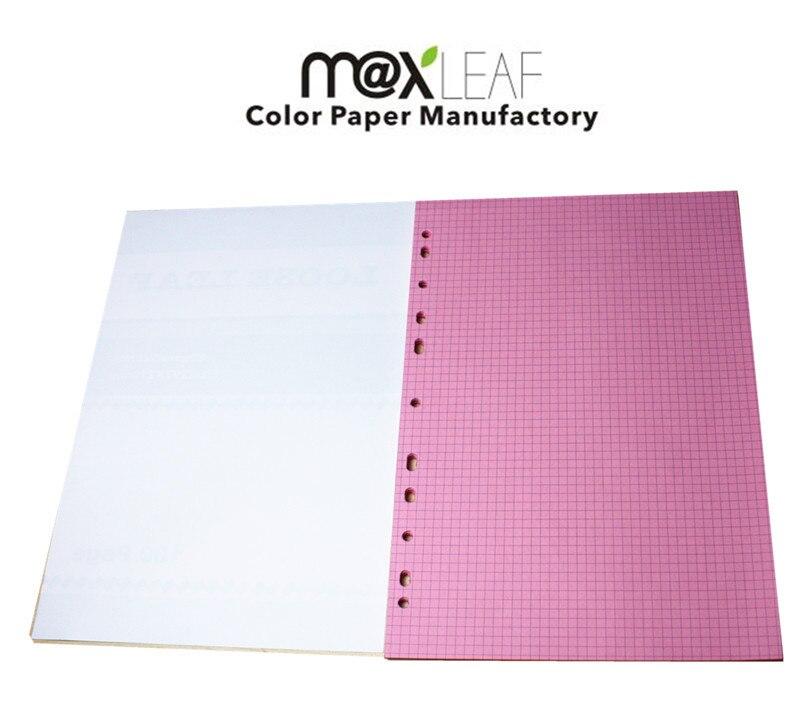 A4 color filler notebook Alternate paper sketch loose leaf paper