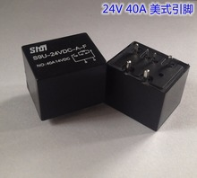 S9U 4119 Small size large current Automobile relay 24V/40A American type 6 Pin Relay Normally open S9U-24VDC-A-F