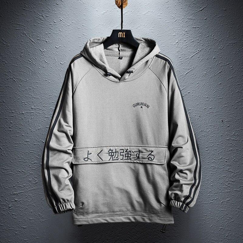 Hoodies Men Japanese Character Print   Hooded High Street Pullover Sweatshirt Men  Fashion Hip Hop Streetwear Hoodie Harajuku
