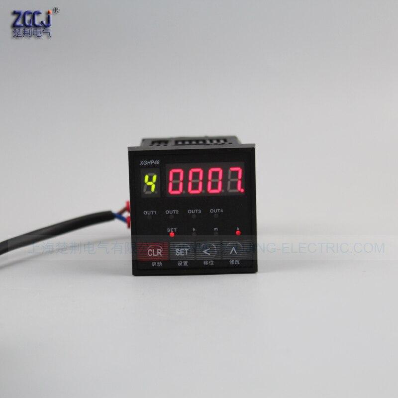 Relais temporisé programmable multicanal à 4 sorties relais temporisé numérique