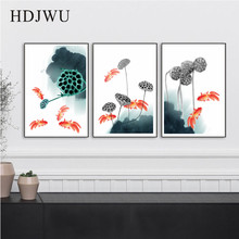 Modern Art Home Decor Canvas Painting New Chinese Style Golden  Fish Ink  Printing Wall Poster for Living Room  DJ69 folk custom ancient modern minimalist new chinese ink flower landscape abstract canvas painting for living room wall art poster