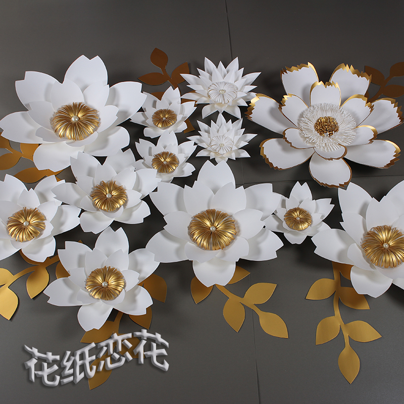 67pcs Mix Size White Giant Paper Flowers For Wedding Backdrops Full ...