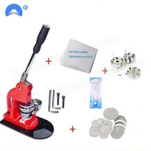 цены на Free shipping 58mm Badge Punch Press Maker Machine With 100 Circle Button Parts and paper cutter ,Photo paper  в интернет-магазинах