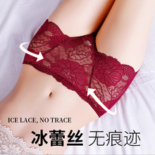 Floral High-Rise Panties Women Hollow Out Transparent Underwear Briefs Big Size Sexy Lace Female New Sale