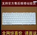100% оригинал клавиатура ноутбука Lenovo Ideapad Y450 Y450A Y450AW Y450G Y550A Y550P Y460 Y560 25 - 008099 n3s-us n3s84 план сша