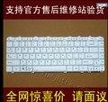 100% teclado Original del ordenador portátil para Lenovo Ideapad Y450 Y450A Y450AW Y450G Y550A Y550A Y550P Y460 Y560 25-008099 n3s-us n3s84 ee.uu. layout