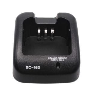 Image 3 - BC 160 Rapid Charger for ICOM Radio IC F4029SDR A14 A15 F14 F16 F26 F3026 F4026 F33GS F44 F3021 F4021 F3161 F3163 F4162 BP 232