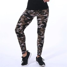 High Quality Women Leggings High Elastic Skinny Camouflage Legging Spring Summer Slimming Women Leisure Jegging Pants