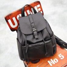 stacy bag 032616 hot sale lady fashion backpack female travel bag
