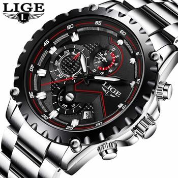 LIGE Men's Full Steel Chronograph Calendar Waterproof Quartz Watches