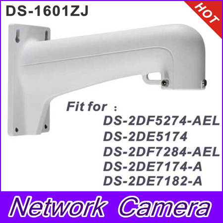 Bracket DS-1601ZJ Outdoor Indoor Wall Mount Aluminum Alloy For Speed Dome PTZ Camera DS-2DF7284/2DF7286-AEL etc. аксессуар чехол huawei y7 2017 zibelino ultra thin case white zutc hua y7 2017 wht
