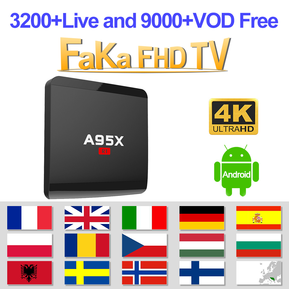 All kinds of cheap motor box tv iptv french in All B