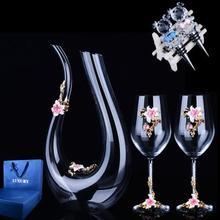 Европейский высококачественный креативный WineDecanter, пять наборов, эмалированное Хрустальное стекло, бокал для красного вина, набор сверл, свадебный подарок, Хрустальная стеклянная чашка
