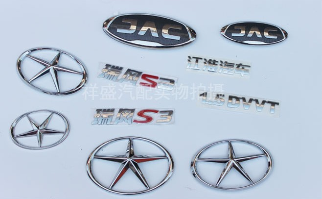 Suitable For JAC Refine S2 S3 S5  Front Car Logo, Rear Car Logo, Word Mark, Five-star Standard, Free Shipping.
