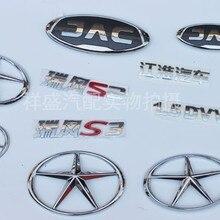 Подходит для JAC Refine S2 S3 S5 передний логотип автомобиля, задний логотип автомобиля, знак слова, пять звезд стандарт