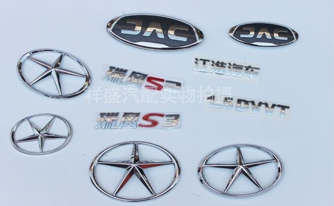 Suitable for JAC Refine S2 S3 S5  front car logo, rear car logo, word mark, five-star standard,