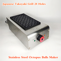 Household Commercial Takoyaki Cooking Machine Japanese Style Octopus Ball takoyaki Grill Ball Diameter 40mm/45mm