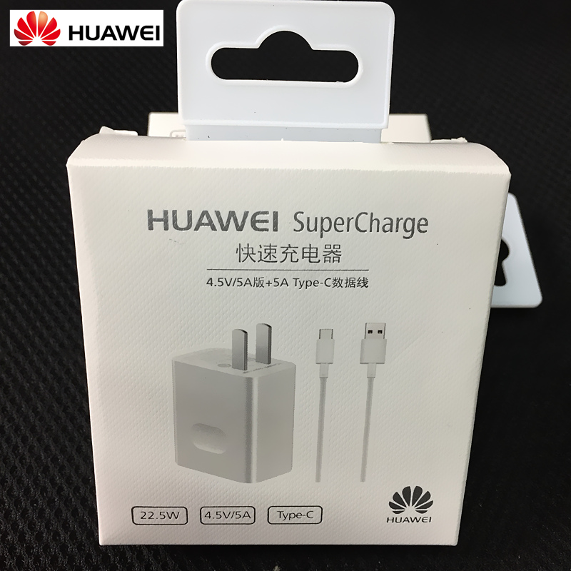 Original Huawei Mate 10 Charge ,for P10 10plus mate 9 Qualcomm Quick Charge 3.0 Usb Wall Fast Charger Adapter +Type C Cable