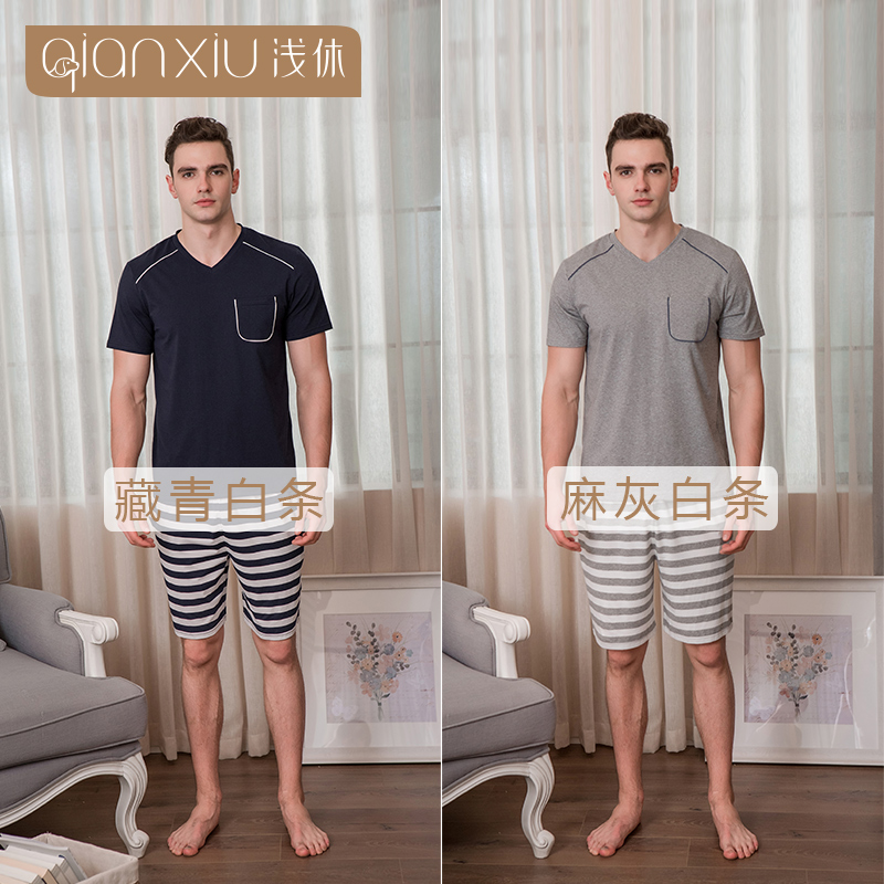 2018 Qianxiu Pajamas For Men V-neck   The Most Popular Color Man Pajamas Suits With Stripe 1893