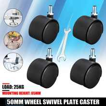 4pcs Black Plate Caster 50mm Nylon Wheel Chair Table Castor Replacement Hardware Casters For Industrial Furniture Mayitr(China)