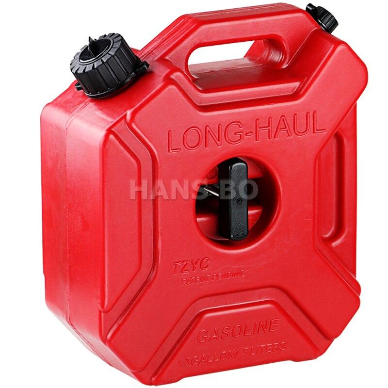 5l 연료 탱크 캔 예비 플라스틱 가솔린 탱크 마운트 오토바이/자동차 jerrycan 가스 수 가솔린 오일 컨테이너 연료 주전자 액세서리